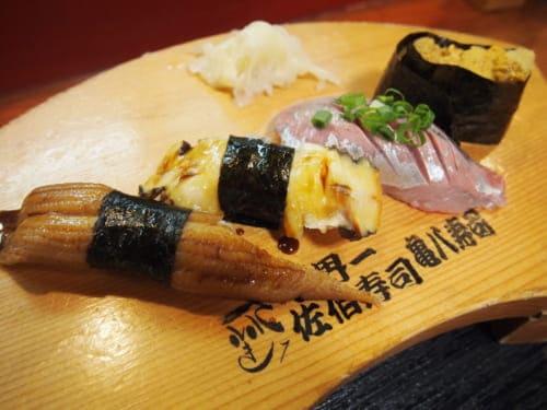 Sushi assortment at Kamehachi