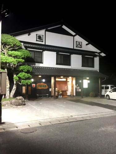 Kamehachi Sushi facade