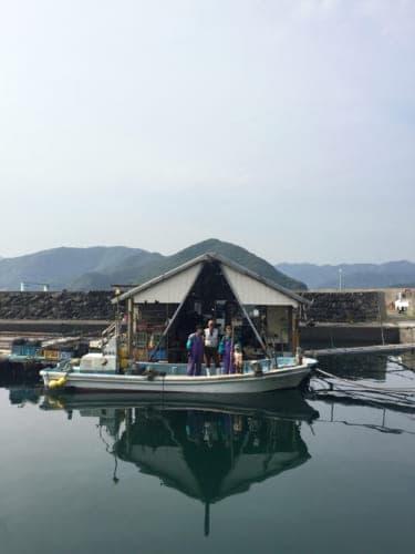 Goto family on Yakatajima port