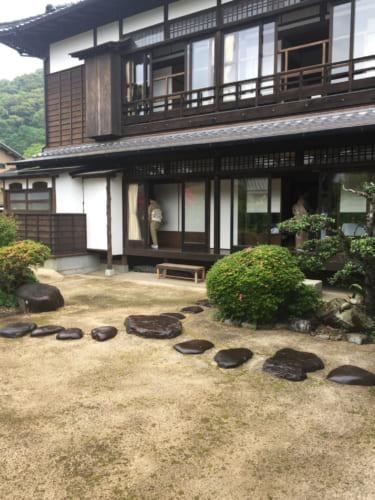 Saiki Tourist Exchange center courtyard