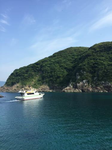 Ferry line for Fukashima and Yakatajima