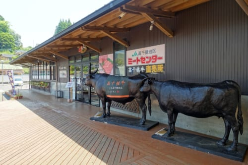 Nogami Restaurant in Takachiho serves delicious meals with wagyu beef.