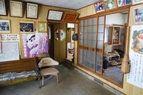 Amanoiwato Kibori studio