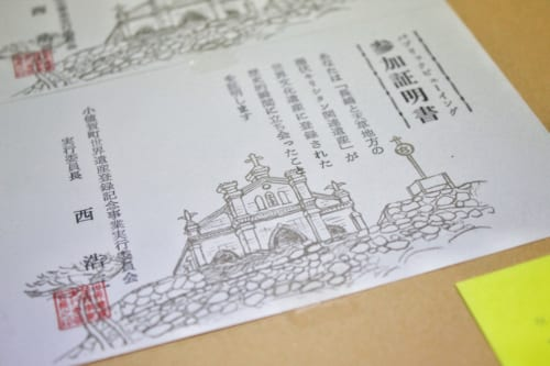 Ojikappan printing company on Ojika Island, Nagasaki.