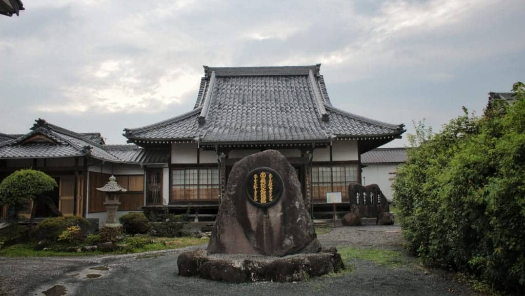 traditional Japanese structure