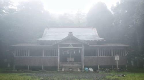 Omoto Shrine in Oita Prefecture, Kyushu