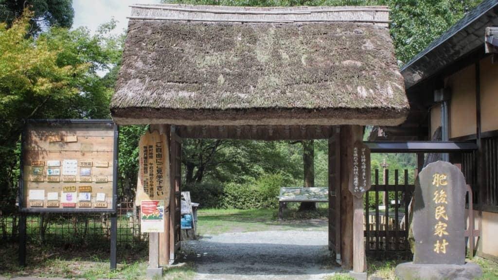 Higo Minkamura's entrance