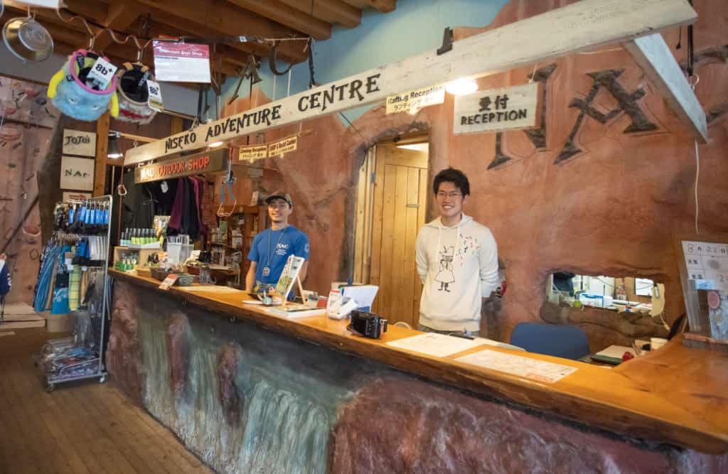 The Niseko Adventure Center.