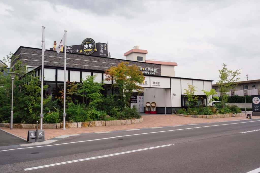 Doppokan Microbrewery in Okayama City