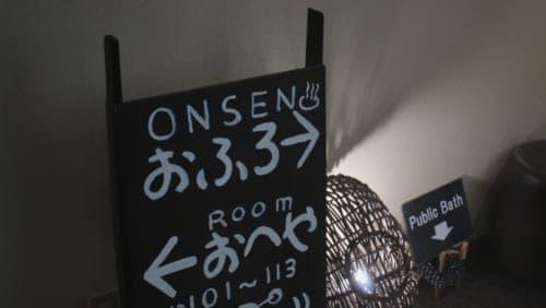 Sign to Onsen Satsuki Bessou