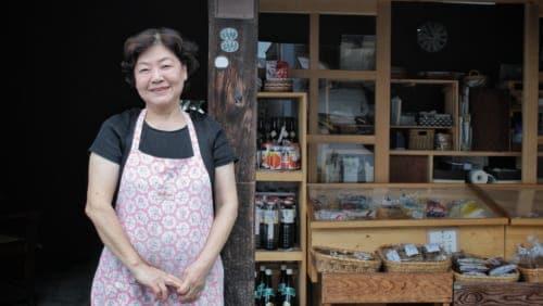 Shopfront Arakinaoheshouten