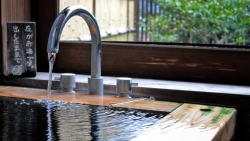 Private Bath Satsuki Bessou