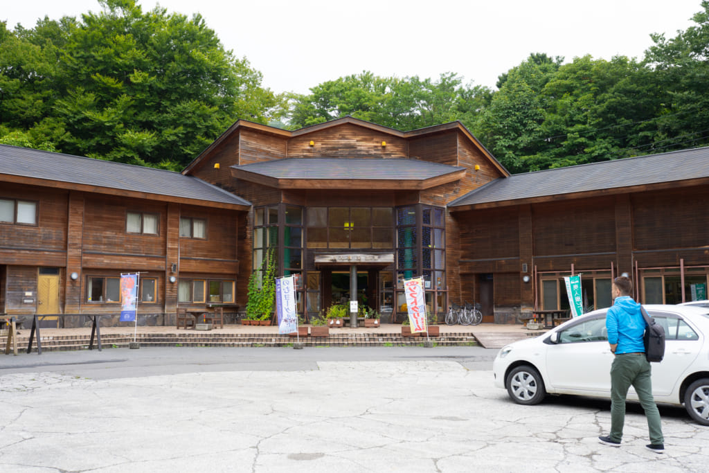 The Oirase Visitors Center