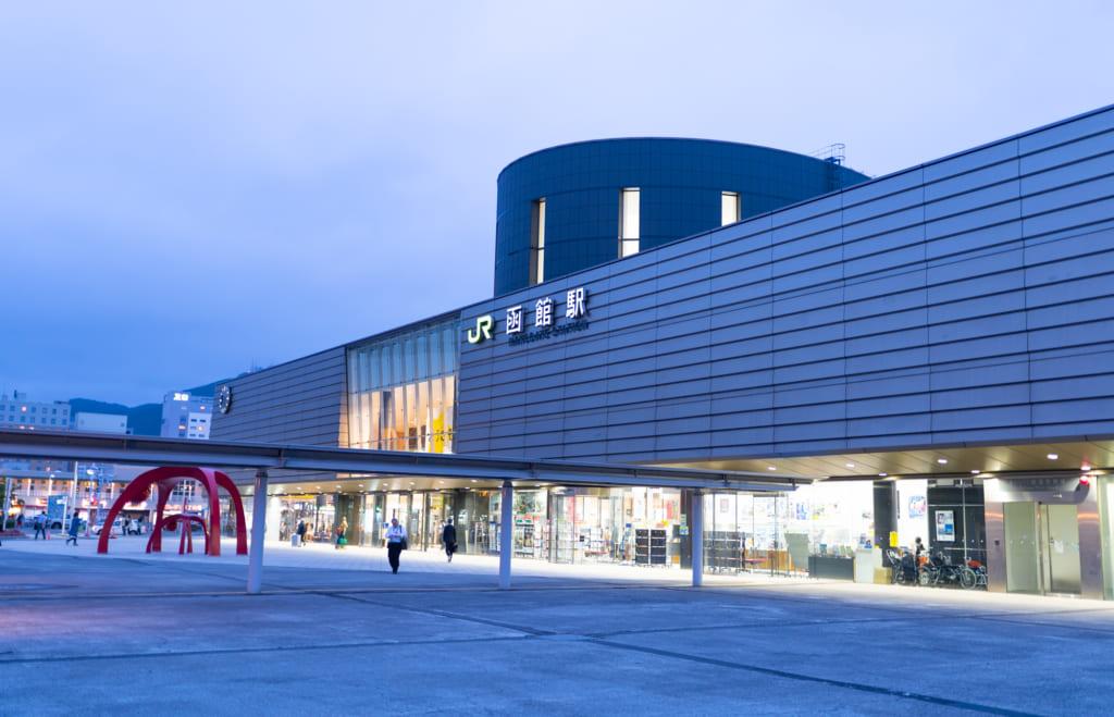 Hakodate Station.
