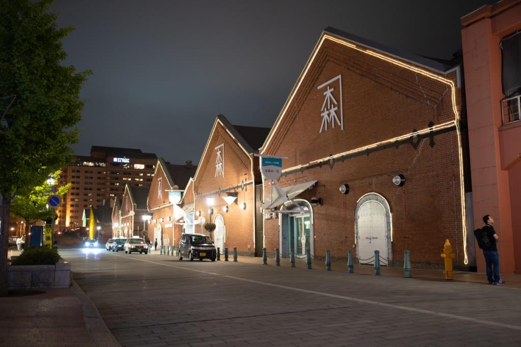 The Kanemori Redbrick Warehouses.