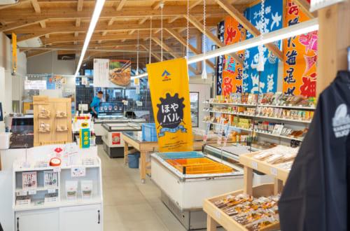 The fish market of Kamaishi.