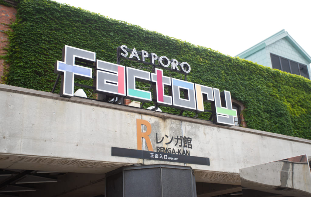 The Sapporo Factory.