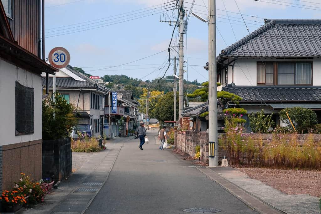 Kote-e Relief Town in Ajimu, Oita