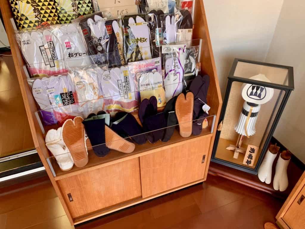 Kineya Tabi socks in Gyoda, Saitama
