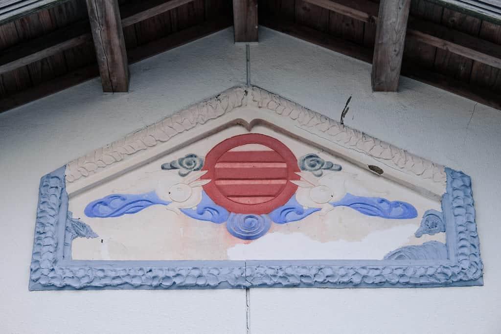 Kote-e Reliefs Town in Ajimu, Oita
