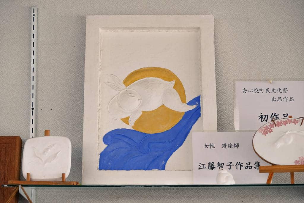 Eto Satoko Kote-e Reliefs in Ajimu, Oita