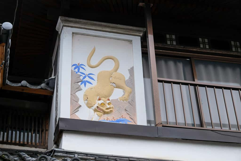 Tiger Kote-e Relief in Ajimu, Oita