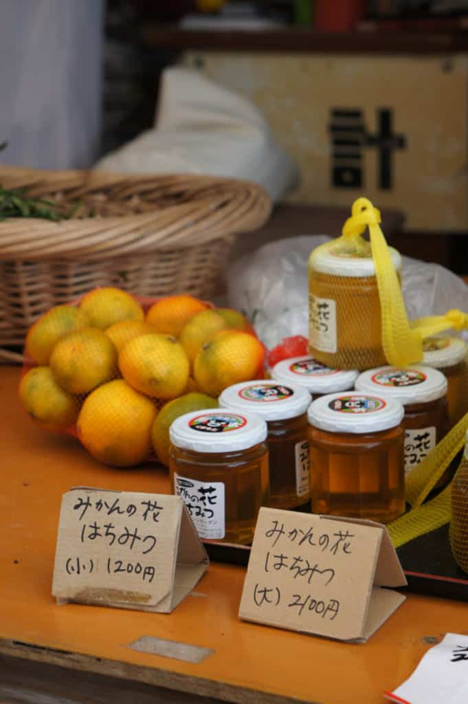 Some products you can shop at the Mizumoto Orange Garden: marmelades and honey