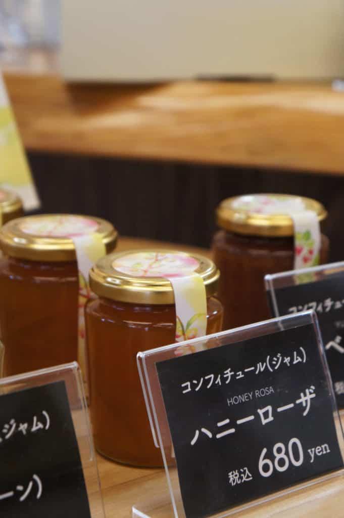 Honey Rosa Japanese plum jam