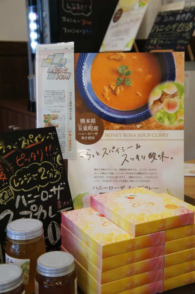Curry made with Honey Rosa Japanese plum
