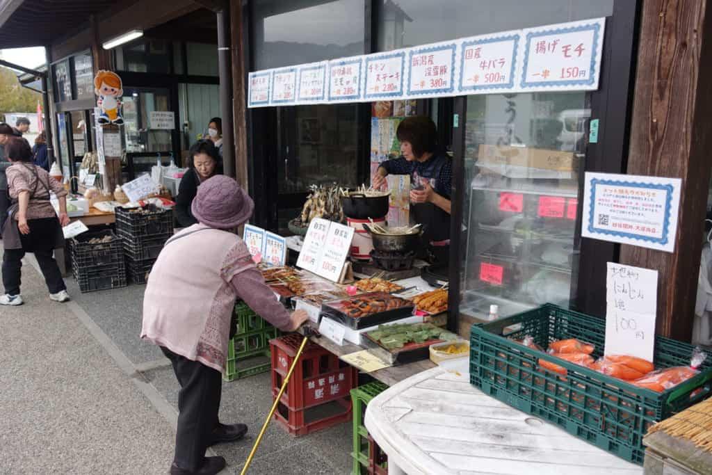 Local food in Sekikawamura.