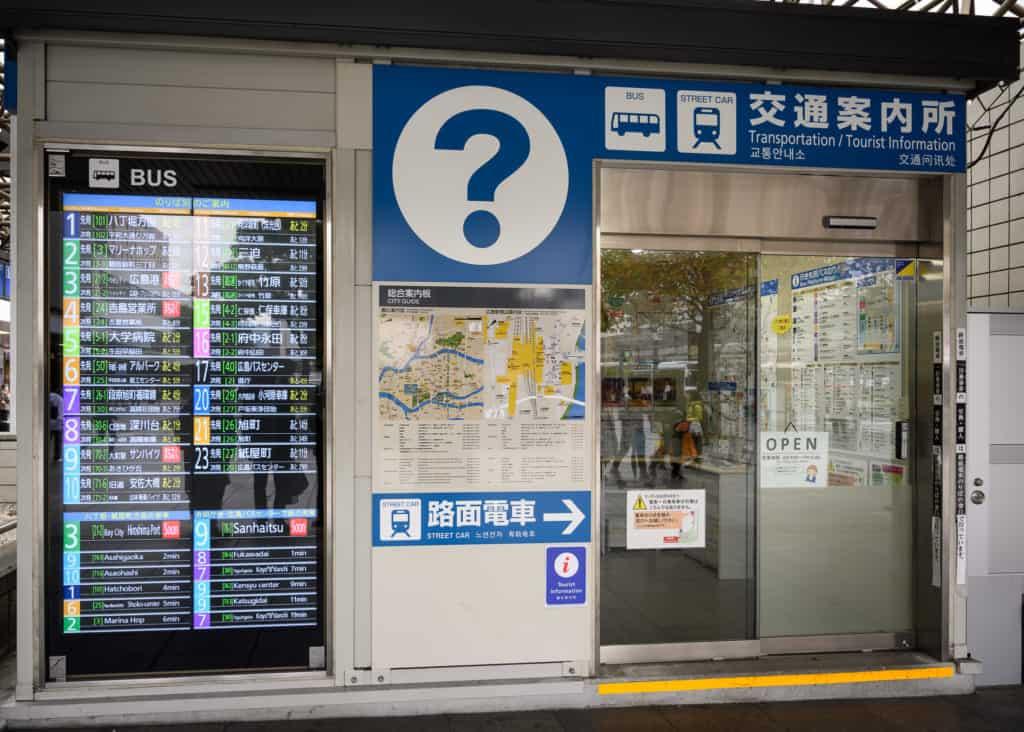 Tourist Information Center in front of JR Hiroshima Station