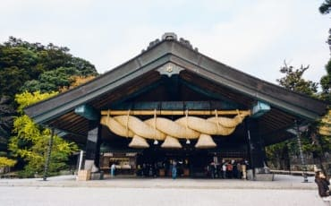 Kagura Hall at Izumo Taisha Grand Shrine