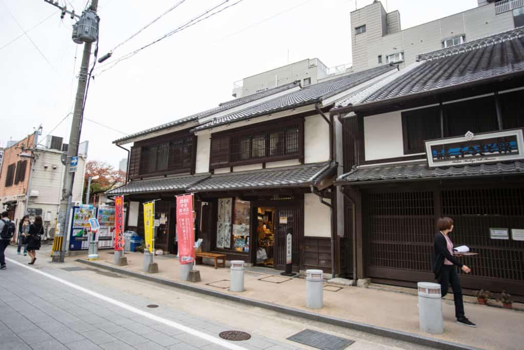 The Hakatamachiya Furusatokan.