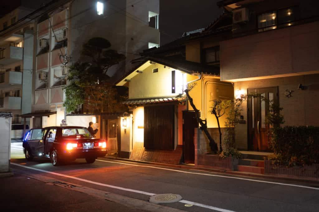 Nishi-tei in Fukuoka City.