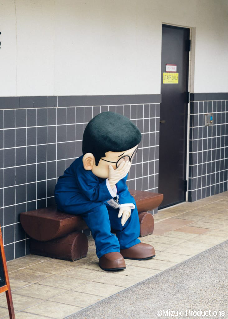 Salaryman Yamada cosplay at Mizuki Shigeru Museum.