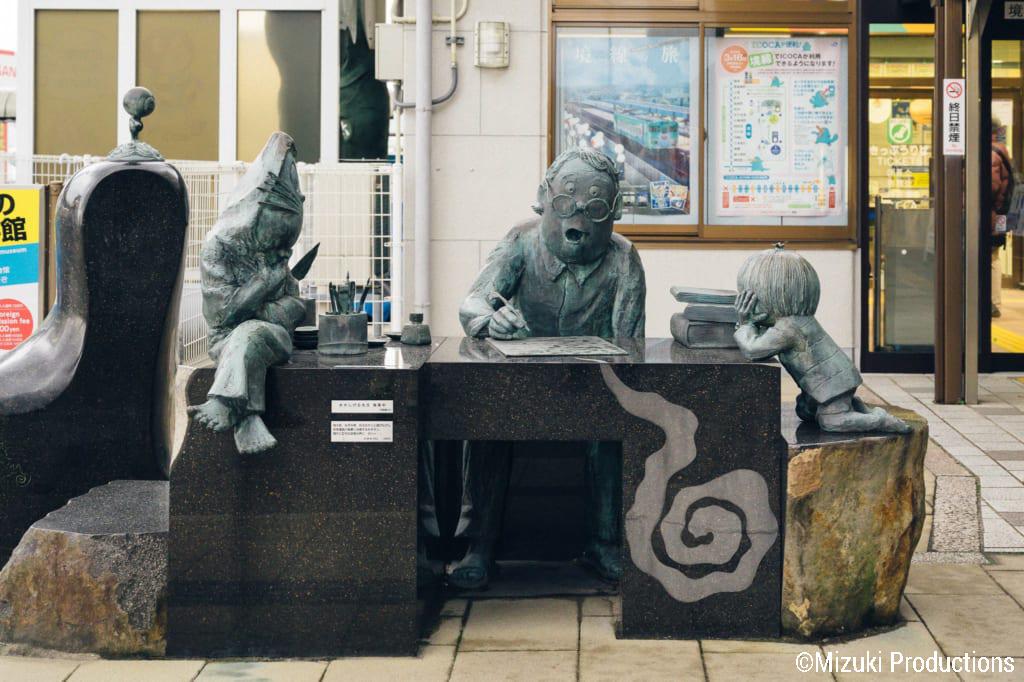 Sculpture of illustrator Mizuki Shigeru