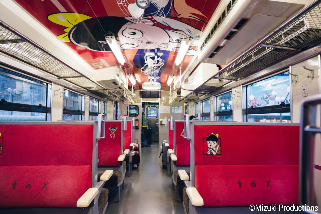 Interior of Nekomusume train on the Kitaro Line from Sakaiminato
