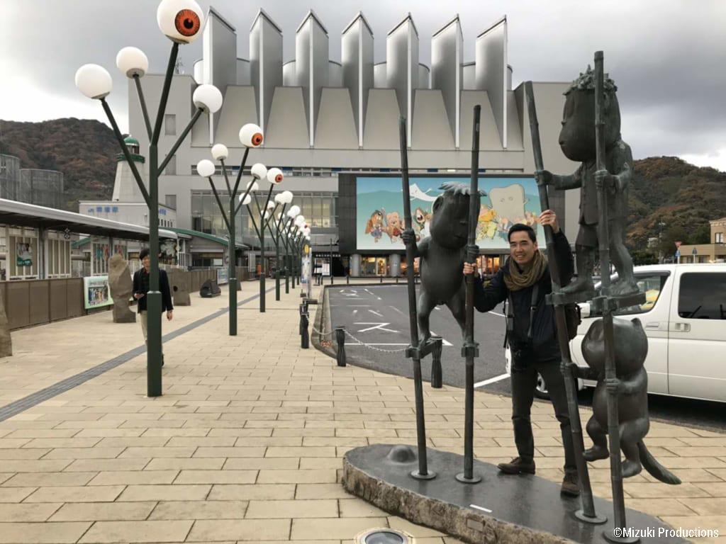 With Mizuki Shigeru sculptures outside Sakaiminato Station