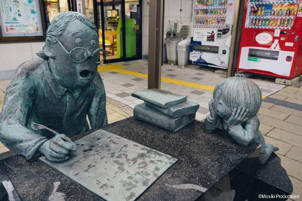 Sculpture of Mizuki Shigeru with Kitaro