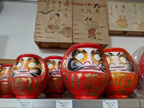 Daruma Dolls in Chochin Lantern and Figurine Shop