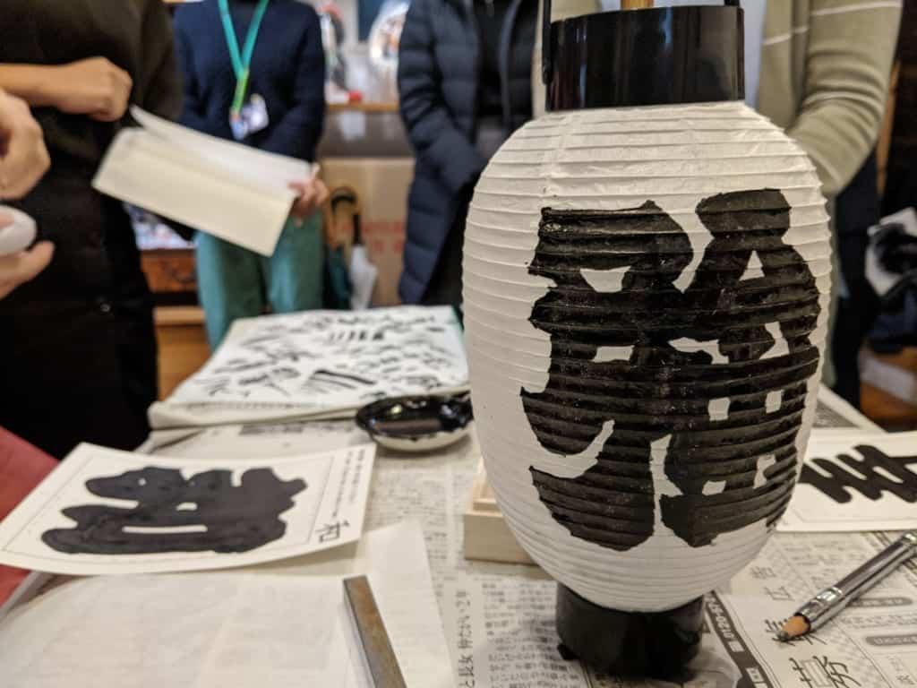 Chochin Lantern with Handrawn Kanji