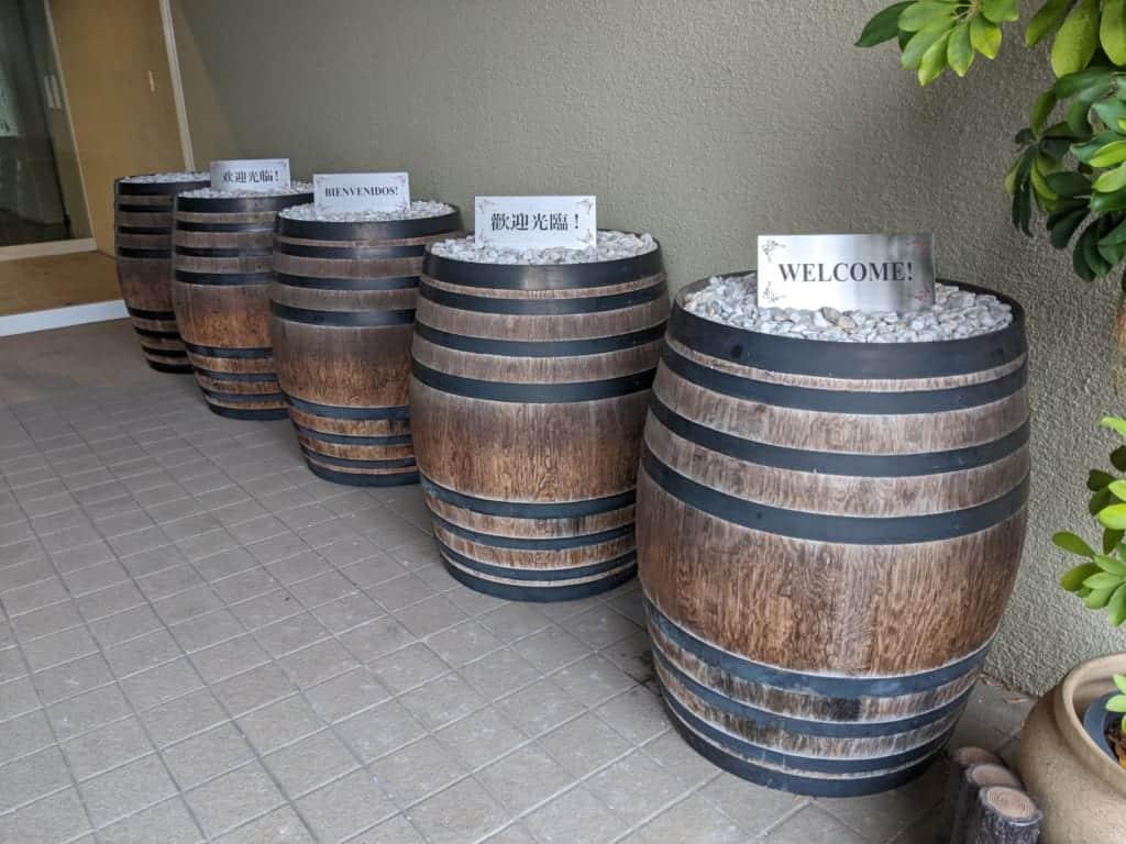 Soy Sauce Barrels at the Kikkoman Food Institute