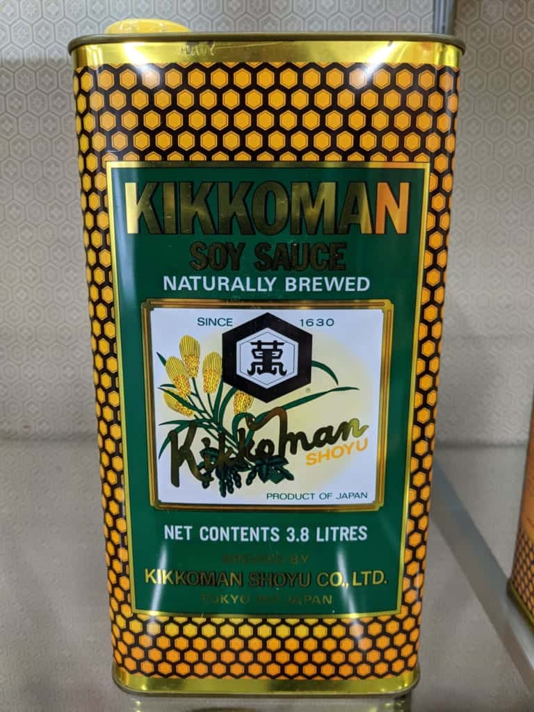 A Canister of Kikkoman Soy Sauce