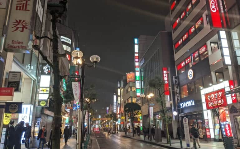 Kashiwa Streets at Night