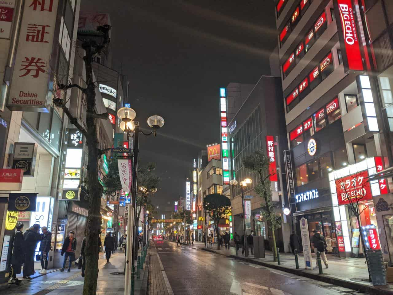The Nightlife of Kashiwa, An Alternative to Tokyo