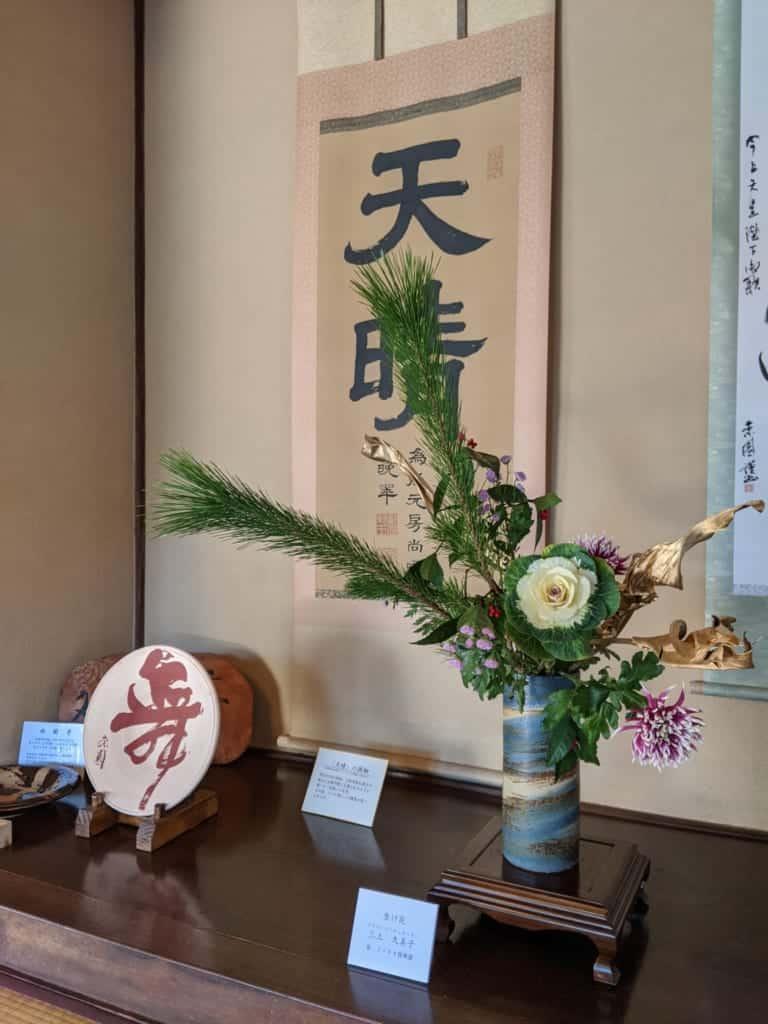 Decorative Display of Flowers in Nagareyama