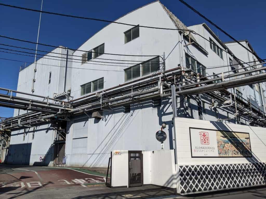 Mirin Produciton Factory in Nagareyama