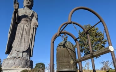Ushiki Daibutsu, the Giant Buddha Statue with Bell