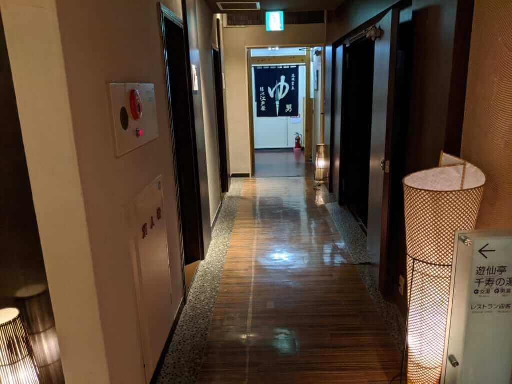 Hallways at Edoya