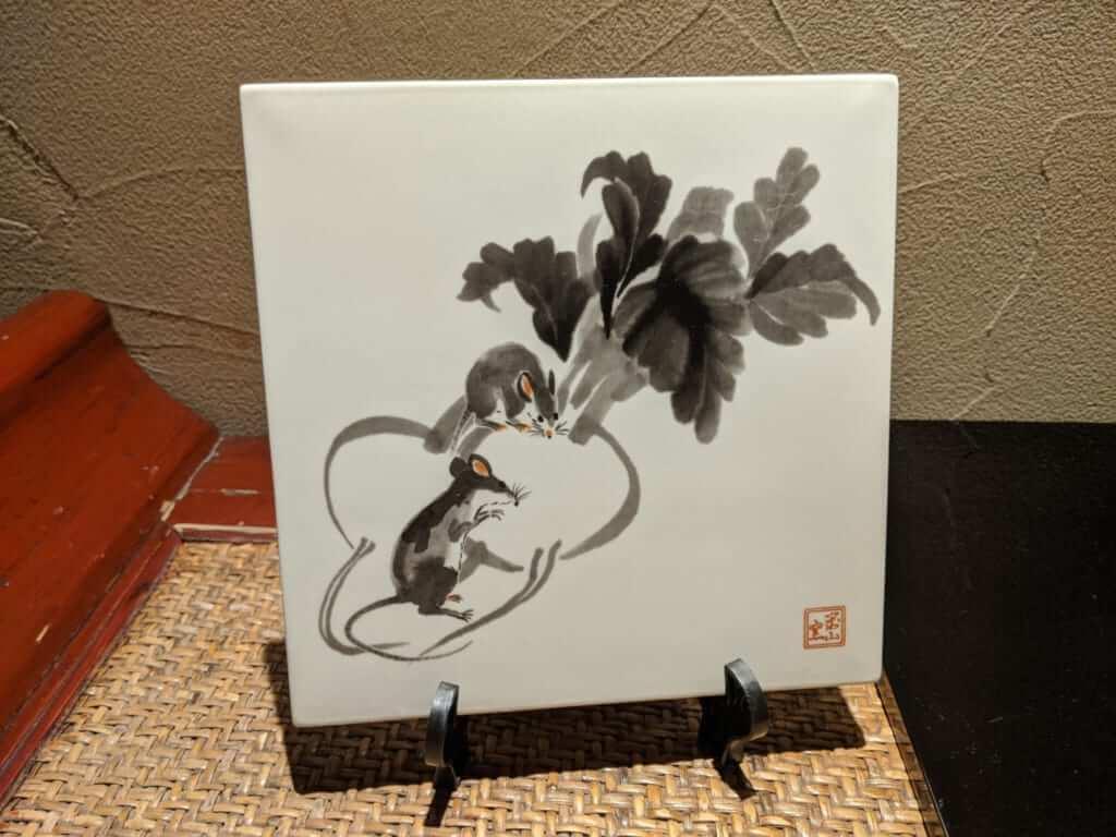 Art Decoration at Tsukubasan Edoya